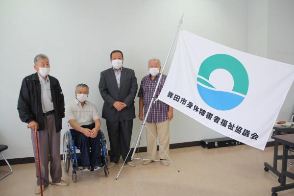 『身体障害者協議会』の画像
