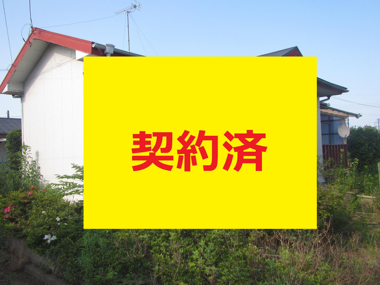 『『No5 契約成立』の画像』の画像