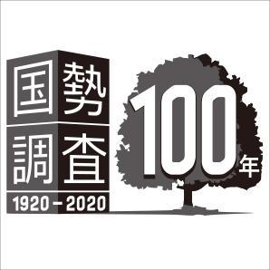 『100年ロゴマーク』の画像