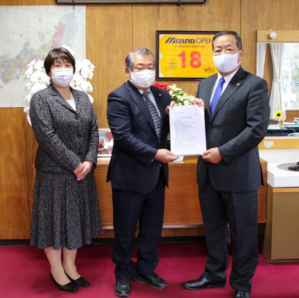 『公明党鉾田支部』の画像