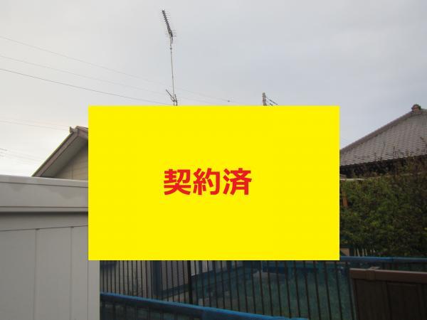 『No9契約済み』の画像