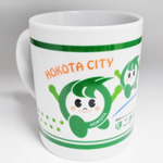 『ほこまるマグカップ』の画像
