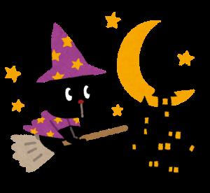 『10月』の画像