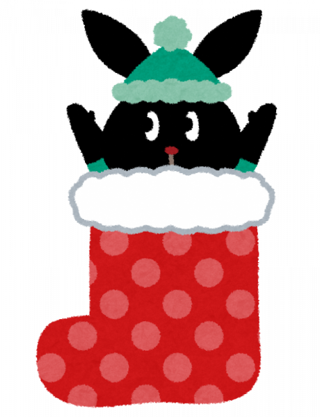 『12月』の画像