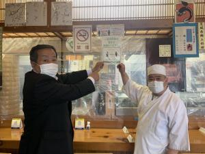 『飲食店対策チェック』の画像
