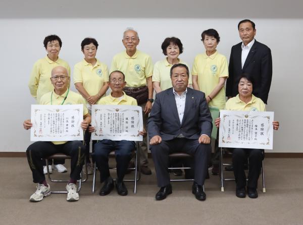『リハビリ体操指導士会』の画像